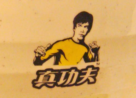 https://blog-001.west.edge.storage-yahoo.jp/res/blog-a4-fe/laxjfk2002/folder/375902/69/53476769/img_0