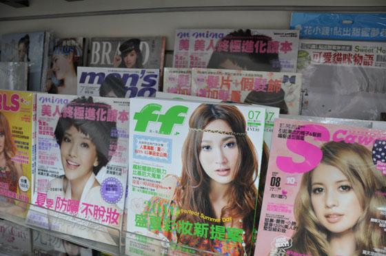https://blog-001.west.edge.storage-yahoo.jp/res/blog-a4-fe/laxjfk2002/folder/896810/51/53991651/img_4