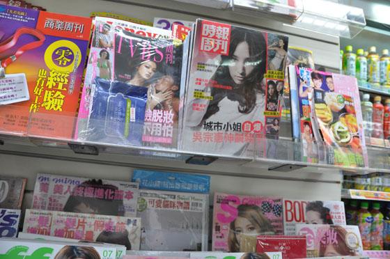 https://blog-001.west.edge.storage-yahoo.jp/res/blog-a4-fe/laxjfk2002/folder/896810/51/53991651/img_5
