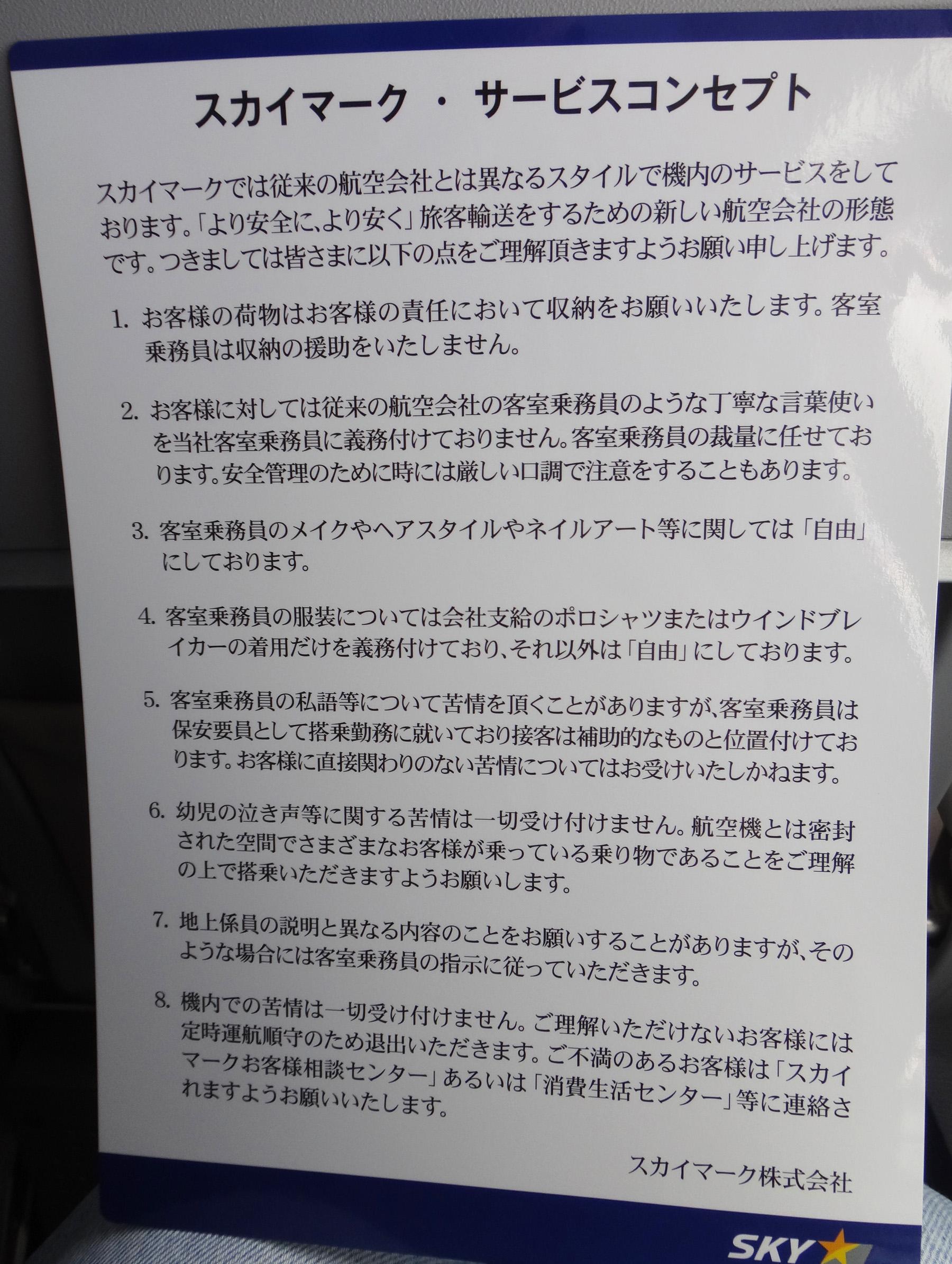 https://blog-001.west.edge.storage-yahoo.jp/res/blog-a4-fe/laxjfk2002/folder/501872/06/54763306/img_5