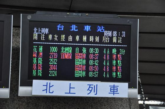 https://blog-001.west.edge.storage-yahoo.jp/res/blog-a4-fe/laxjfk2002/folder/896810/45/54936845/img_4