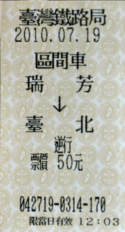 https://blog-001.west.edge.storage-yahoo.jp/res/blog-a4-fe/laxjfk2002/folder/896810/45/54936845/img_13