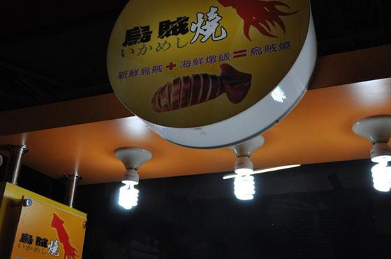 https://blog-001.west.edge.storage-yahoo.jp/res/blog-a4-fe/laxjfk2002/folder/896810/22/55151622/img_15