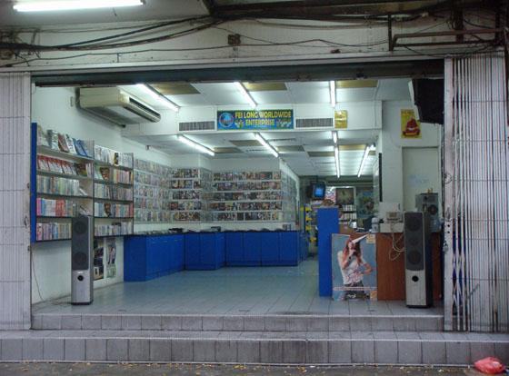 https://blog-001.west.edge.storage-yahoo.jp/res/blog-a4-fe/laxjfk2002/folder/1603319/31/55182031/img_2