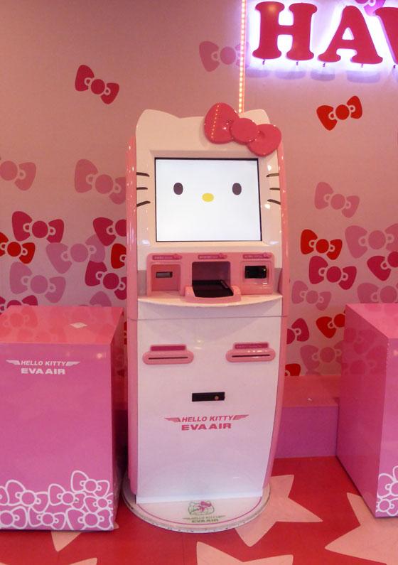 https://blog-001.west.edge.storage-yahoo.jp/res/blog-a4-fe/laxjfk2002/folder/896810/24/55713224/img_3