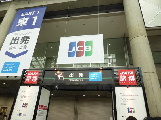 https://blog-001.west.edge.storage-yahoo.jp/res/blog-a4-fe/laxjfk2002/folder/847789/90/55823890/img_0