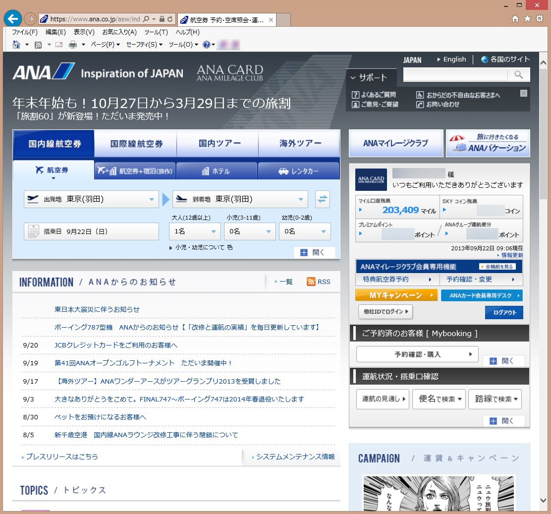 https://blog-001.west.edge.storage-yahoo.jp/res/blog-a4-fe/laxjfk2002/folder/501872/86/55840586/img_0