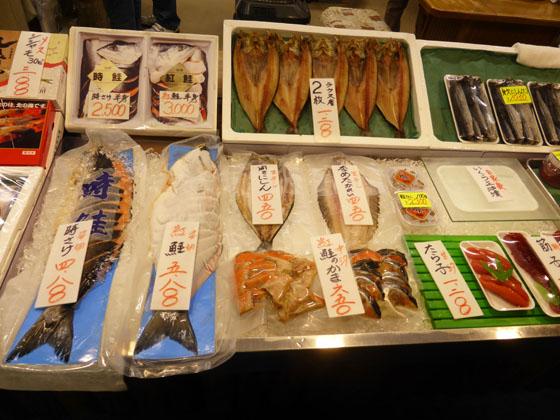 https://blog-001.west.edge.storage-yahoo.jp/res/blog-a4-fe/laxjfk2002/folder/713253/52/55895852/img_2