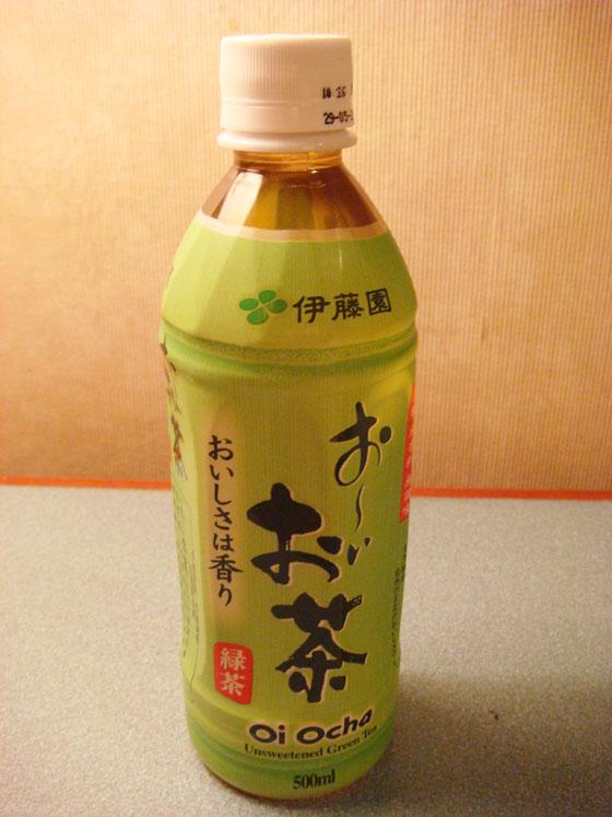 https://blog-001.west.edge.storage-yahoo.jp/res/blog-a4-fe/laxjfk2002/folder/1606948/31/55952131/img_5