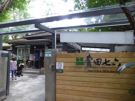 https://blog-001.west.edge.storage-yahoo.jp/res/blog-a4-fe/laxjfk2002/folder/896810/59/55990159/img_0