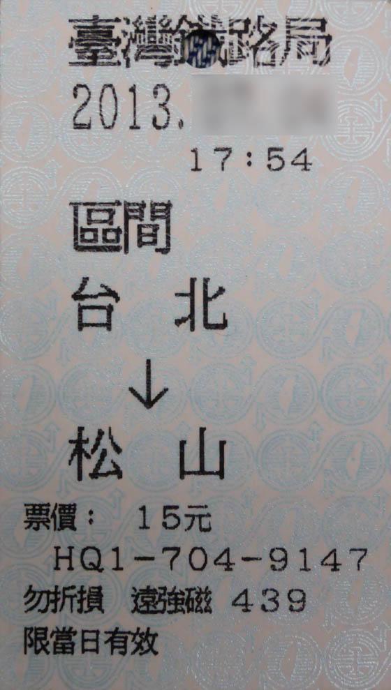 https://blogs.c.yimg.jp/res/blog-a4-fe/laxjfk2002/folder/896810/12/56527012/img_2