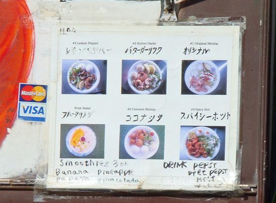 https://blog-001.west.edge.storage-yahoo.jp/res/blog-a4-fe/laxjfk2002/folder/1691257/23/57646123/img_3