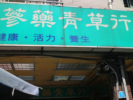 https://blog-001.west.edge.storage-yahoo.jp/res/blog-a4-fe/laxjfk2002/folder/896810/13/57793013/img_11