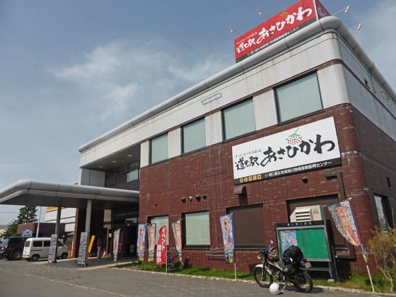 https://blog-001.west.edge.storage-yahoo.jp/res/blog-a4-fe/laxjfk2002/folder/713253/42/57793642/img_0