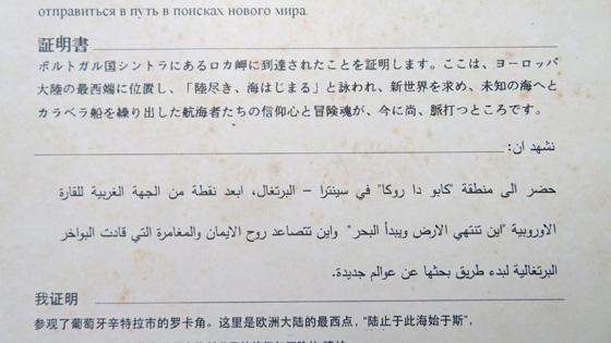 https://blog-001.west.edge.storage-yahoo.jp/res/blog-a4-fe/laxjfk2002/folder/1691256/64/57869664/img_8