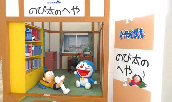 https://blog-001.west.edge.storage-yahoo.jp/res/blog-a4-fe/laxjfk2002/folder/847789/80/57869780/img_5