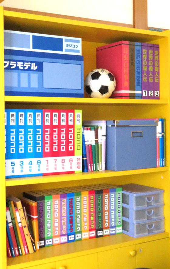 https://blog-001.west.edge.storage-yahoo.jp/res/blog-a4-fe/laxjfk2002/folder/847789/80/57869780/img_6