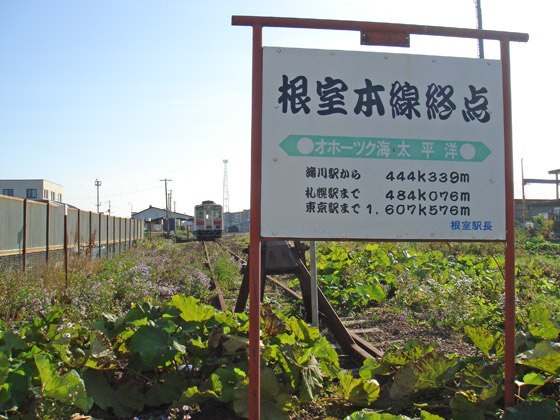 https://blog-001.west.edge.storage-yahoo.jp/res/blog-a4-fe/laxjfk2002/folder/713253/29/57883829/img_1