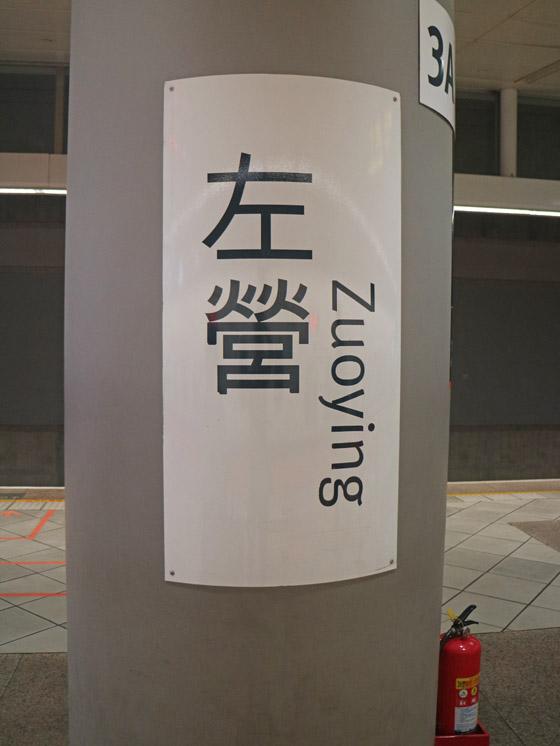 https://blog-001.west.edge.storage-yahoo.jp/res/blog-a4-fe/laxjfk2002/folder/896810/99/57884499/img_2