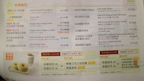 https://blog-001.west.edge.storage-yahoo.jp/res/blog-a4-fe/laxjfk2002/folder/896810/99/57884499/img_10