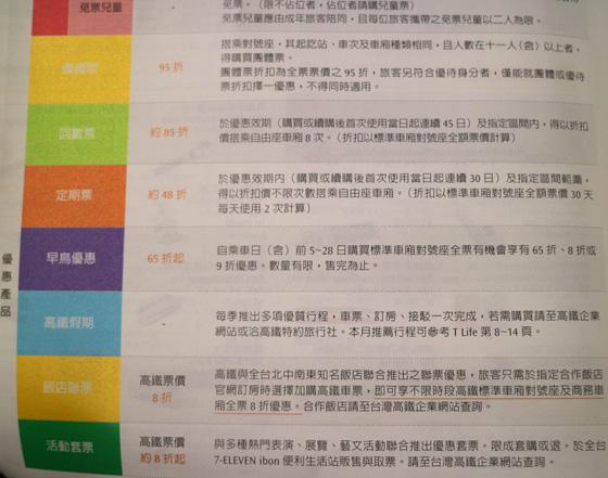 https://blog-001.west.edge.storage-yahoo.jp/res/blog-a4-fe/laxjfk2002/folder/896810/99/57884499/img_12