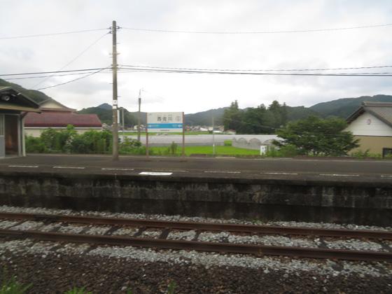 https://blog-001.west.edge.storage-yahoo.jp/res/blog-a4-fe/laxjfk2002/folder/847789/43/57971143/img_2