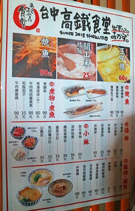https://blog-001.west.edge.storage-yahoo.jp/res/blog-a4-fe/laxjfk2002/folder/896810/07/57972007/img_13