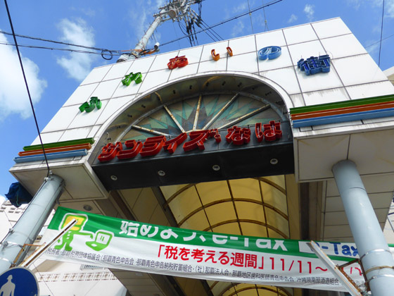 https://blog-001.west.edge.storage-yahoo.jp/res/blog-a4-fe/laxjfk2002/folder/1516800/87/58017187/img_0
