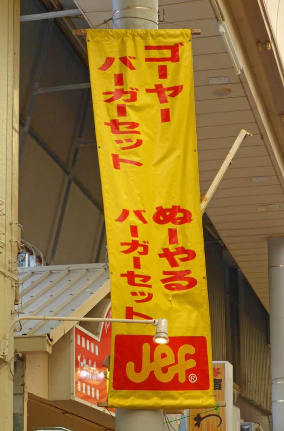 https://blog-001.west.edge.storage-yahoo.jp/res/blog-a4-fe/laxjfk2002/folder/1516800/87/58017187/img_5