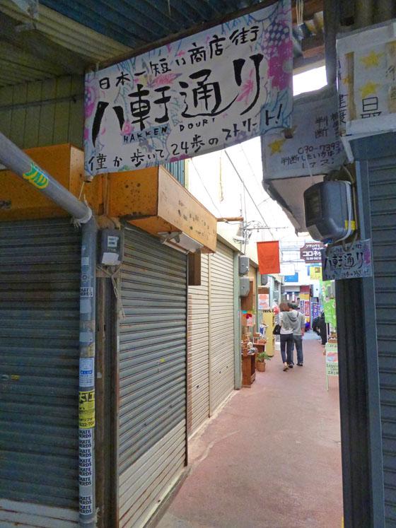 https://blog-001.west.edge.storage-yahoo.jp/res/blog-a4-fe/laxjfk2002/folder/1516800/87/58017187/img_11