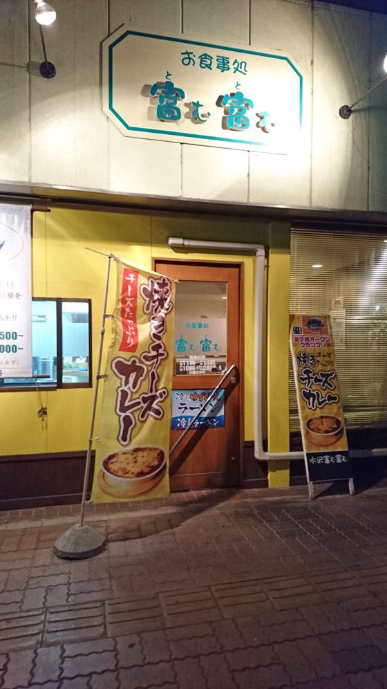 https://blog-001.west.edge.storage-yahoo.jp/res/blog-a4-fe/laxjfk2002/folder/847789/75/58018275/img_3