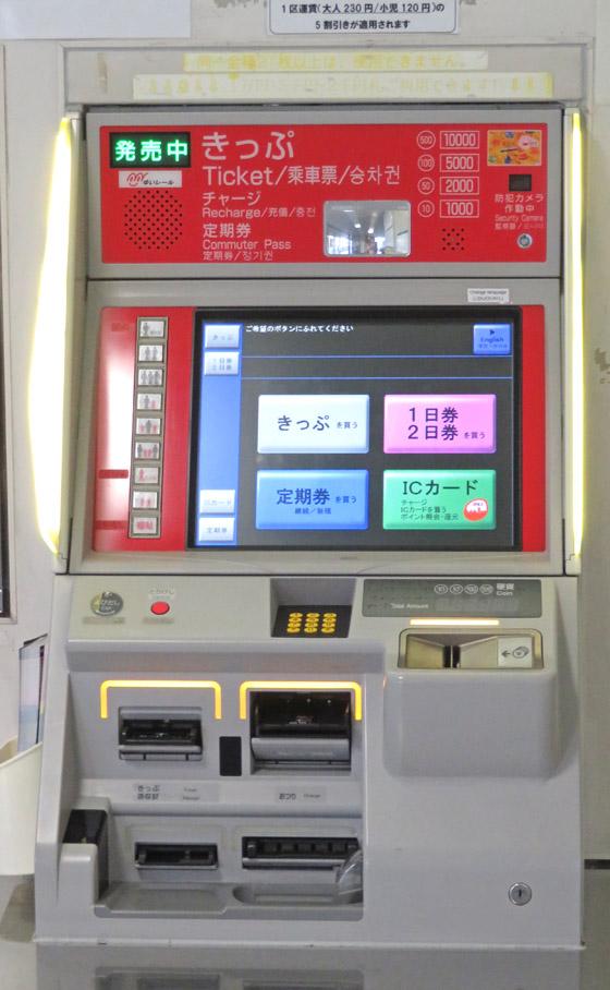 https://blog-001.west.edge.storage-yahoo.jp/res/blog-a4-fe/laxjfk2002/folder/1516800/52/58046252/img_2
