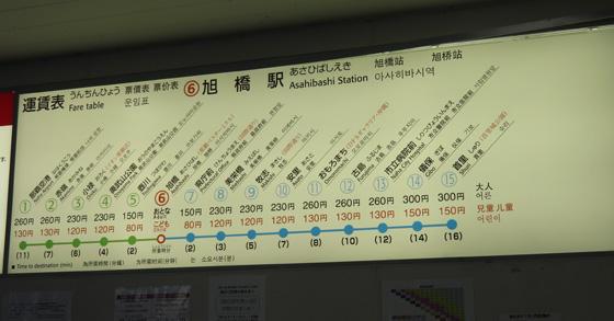 https://blog-001.west.edge.storage-yahoo.jp/res/blog-a4-fe/laxjfk2002/folder/1516800/52/58046252/img_3