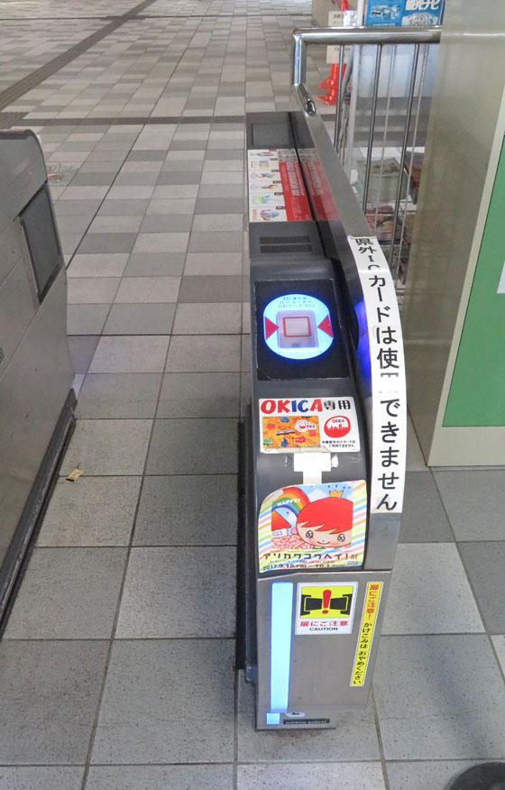 https://blog-001.west.edge.storage-yahoo.jp/res/blog-a4-fe/laxjfk2002/folder/1516800/52/58046252/img_4