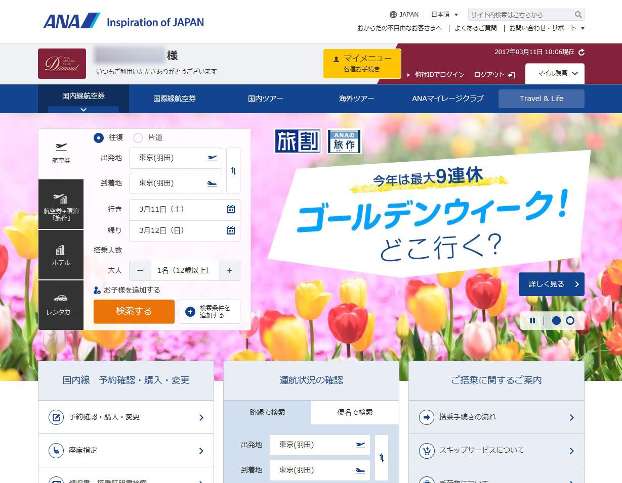 https://blog-001.west.edge.storage-yahoo.jp/res/blog-a4-fe/laxjfk2002/folder/847789/73/58078473/img_1