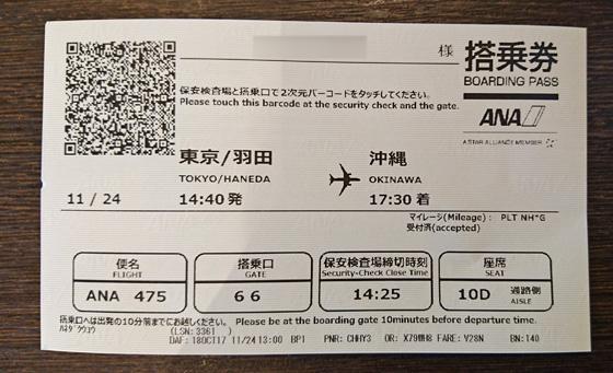 https://blog-001.west.edge.storage-yahoo.jp/res/blog-a4-fe/laxjfk2002/folder/1516800/32/58080332/img_2