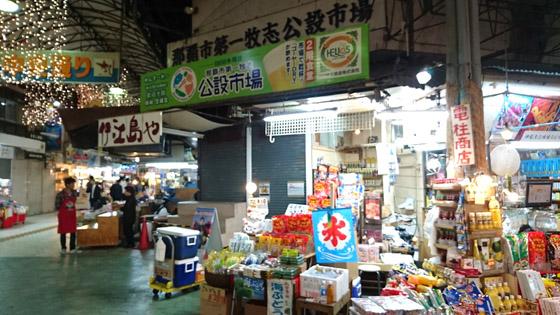 https://blog-001.west.edge.storage-yahoo.jp/res/blog-a4-fe/laxjfk2002/folder/1516800/32/58080332/img_11