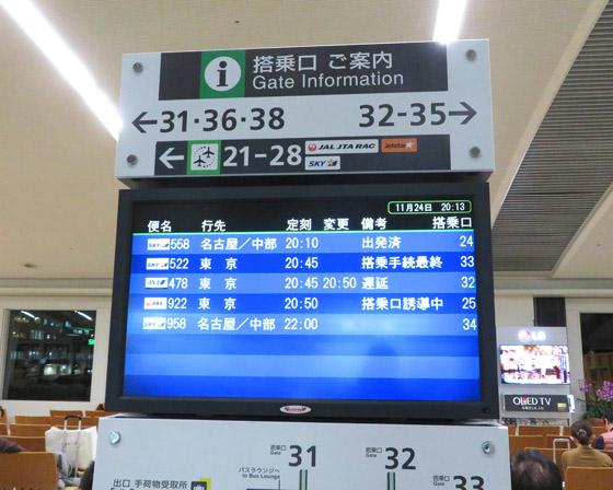 https://blog-001.west.edge.storage-yahoo.jp/res/blog-a4-fe/laxjfk2002/folder/1516800/32/58080332/img_19