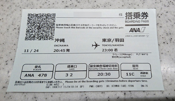 https://blog-001.west.edge.storage-yahoo.jp/res/blog-a4-fe/laxjfk2002/folder/1516800/32/58080332/img_20