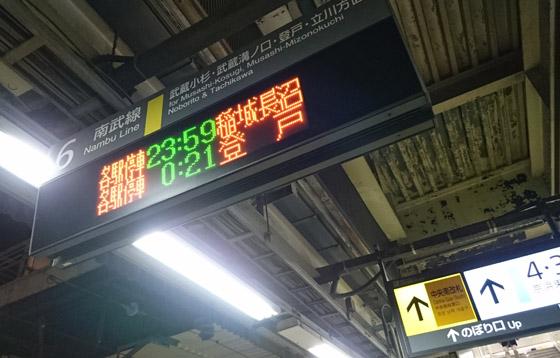 https://blog-001.west.edge.storage-yahoo.jp/res/blog-a4-fe/laxjfk2002/folder/1516800/32/58080332/img_21