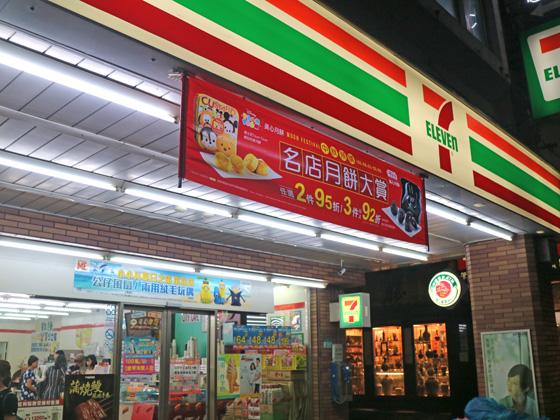 https://blog-001.west.edge.storage-yahoo.jp/res/blog-a4-fe/laxjfk2002/folder/896810/21/58103621/img_14