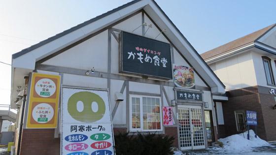 https://blog-001.west.edge.storage-yahoo.jp/res/blog-a4-fe/laxjfk2002/folder/713253/83/58130483/img_3