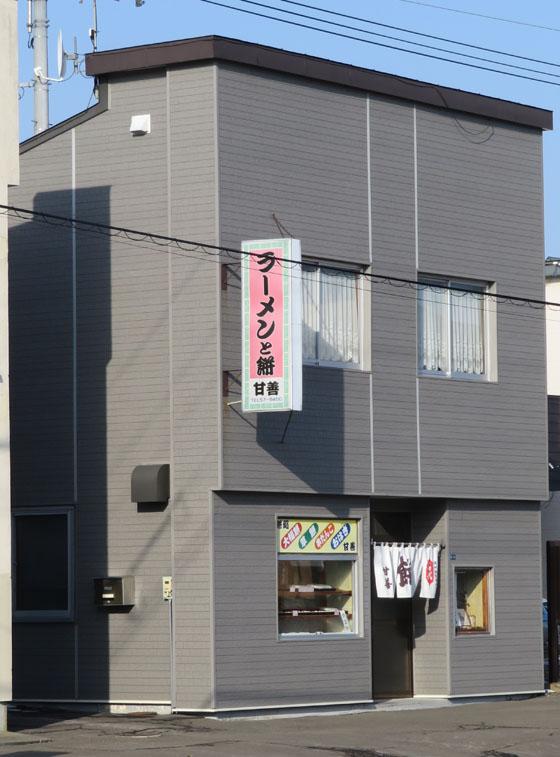 https://blog-001.west.edge.storage-yahoo.jp/res/blog-a4-fe/laxjfk2002/folder/713253/83/58130483/img_6