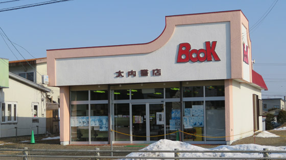 https://blog-001.west.edge.storage-yahoo.jp/res/blog-a4-fe/laxjfk2002/folder/713253/83/58130483/img_12