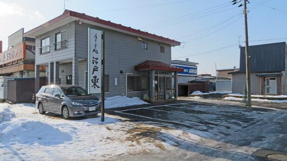 https://blog-001.west.edge.storage-yahoo.jp/res/blog-a4-fe/laxjfk2002/folder/713253/83/58130483/img_15