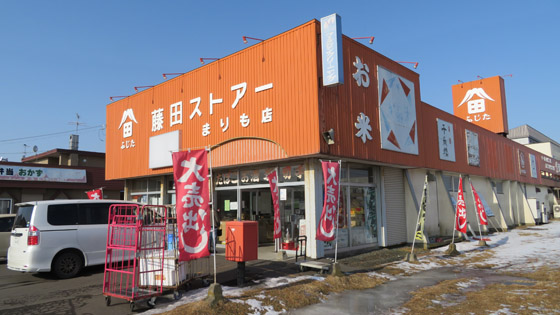 https://blog-001.west.edge.storage-yahoo.jp/res/blog-a4-fe/laxjfk2002/folder/713253/83/58130483/img_16
