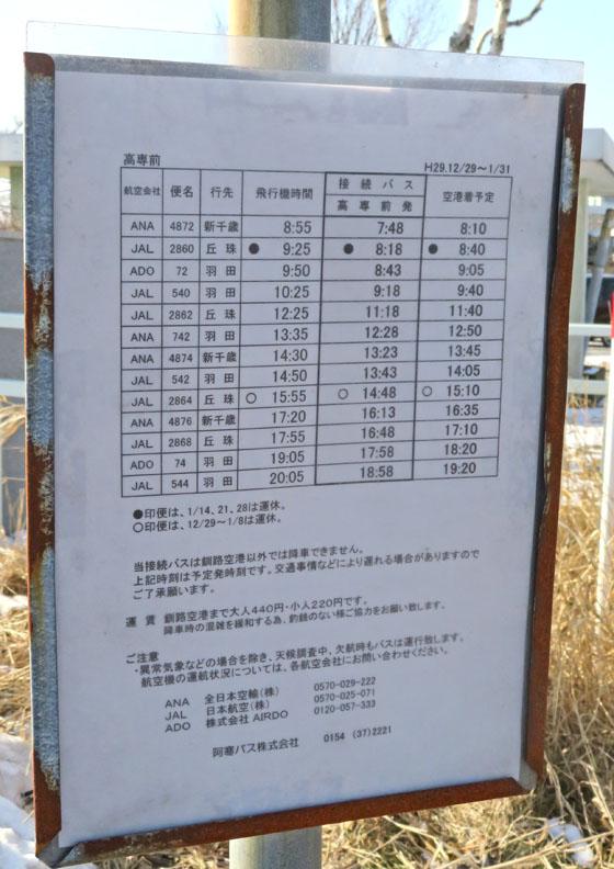 https://blog-001.west.edge.storage-yahoo.jp/res/blog-a4-fe/laxjfk2002/folder/713253/83/58130483/img_19