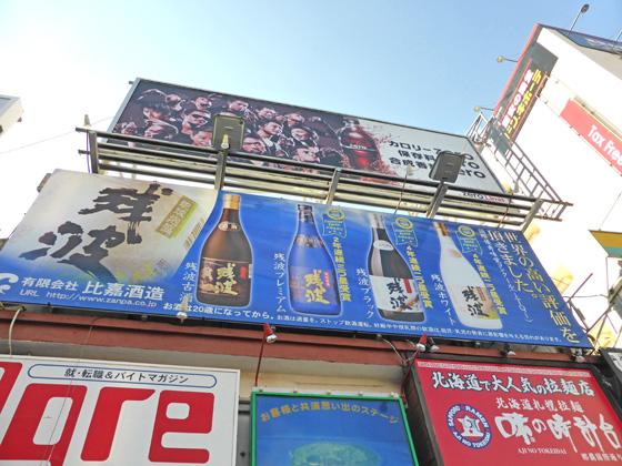 https://blog-001.west.edge.storage-yahoo.jp/res/blog-a4-fe/laxjfk2002/folder/1516800/67/58239167/img_5