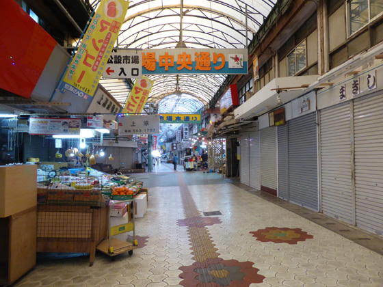 https://blog-001.west.edge.storage-yahoo.jp/res/blog-a4-fe/laxjfk2002/folder/1516800/67/58239167/img_7