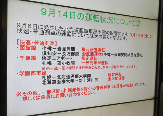 https://blog-001.west.edge.storage-yahoo.jp/res/blog-a4-fe/laxjfk2002/folder/713253/79/58325279/img_7